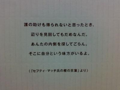 20081211447.jpg